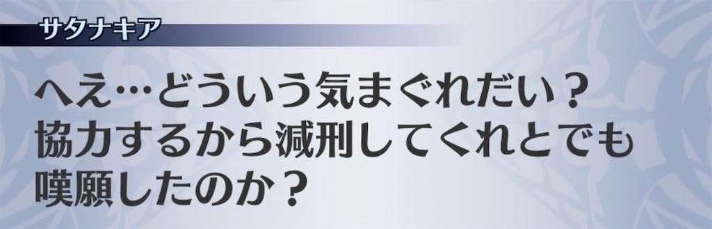 f:id:seisyuu:20200312210901j:plain
