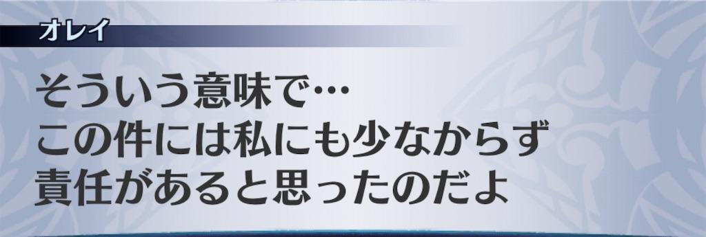 f:id:seisyuu:20200312210910j:plain