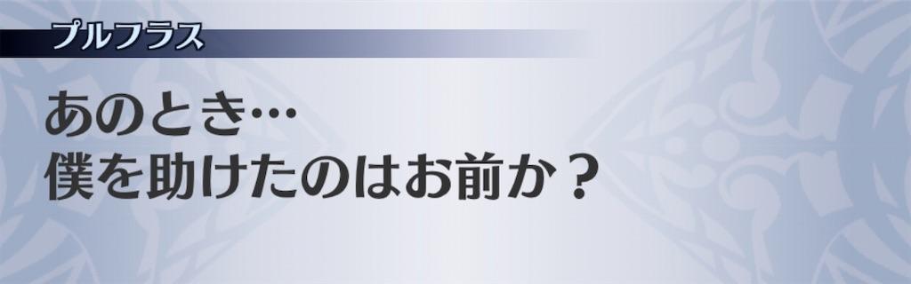 f:id:seisyuu:20200312211018j:plain