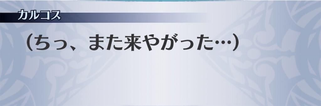 f:id:seisyuu:20200312211535j:plain