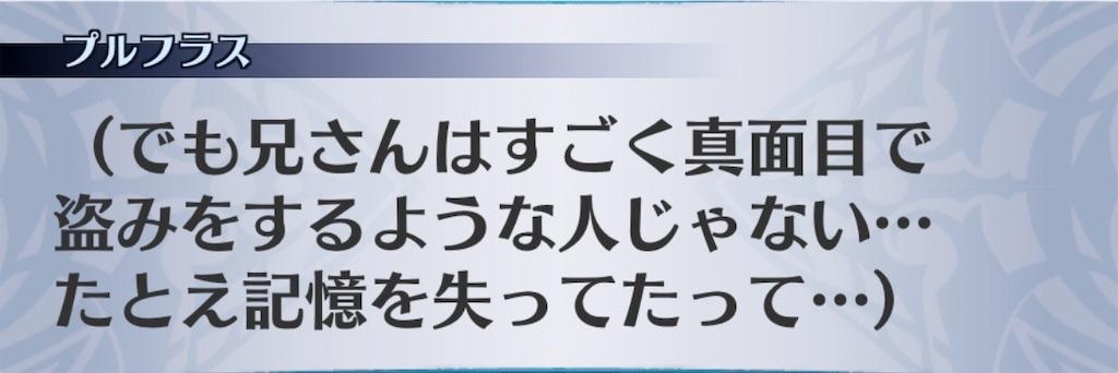 f:id:seisyuu:20200312212058j:plain