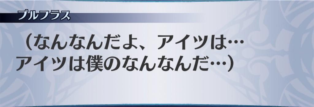 f:id:seisyuu:20200312212104j:plain