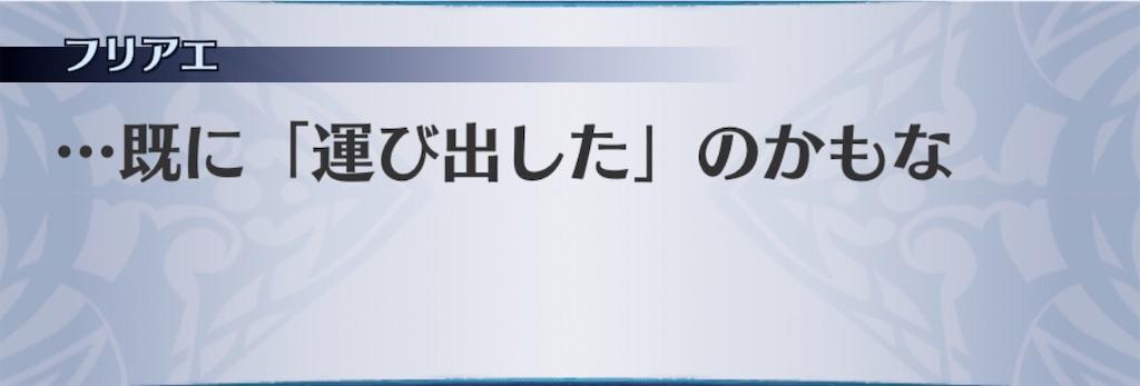 f:id:seisyuu:20200312212202j:plain