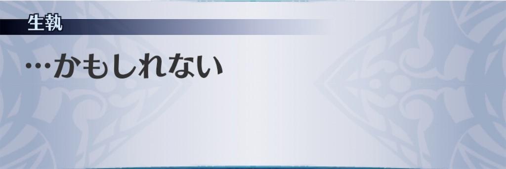 f:id:seisyuu:20200312212207j:plain