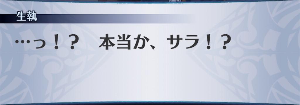 f:id:seisyuu:20200312212318j:plain