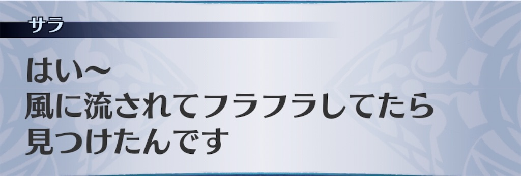 f:id:seisyuu:20200312212321j:plain