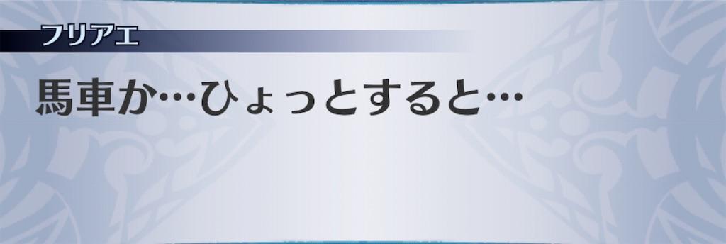 f:id:seisyuu:20200312212326j:plain