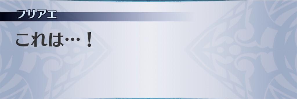 f:id:seisyuu:20200312212718j:plain