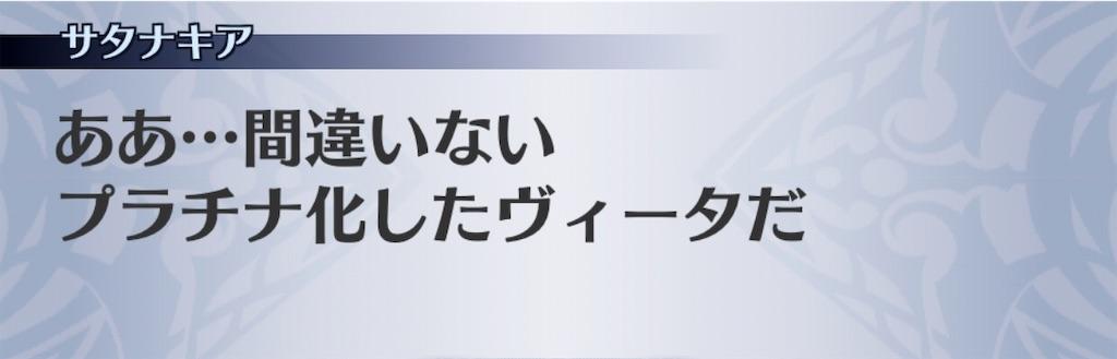 f:id:seisyuu:20200312212724j:plain