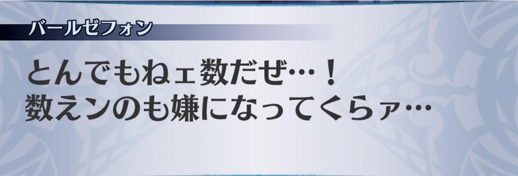 f:id:seisyuu:20200312212729j:plain