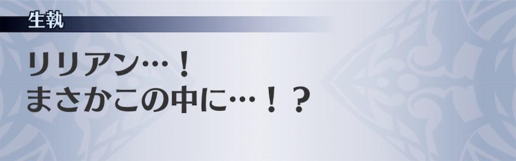 f:id:seisyuu:20200312213358j:plain
