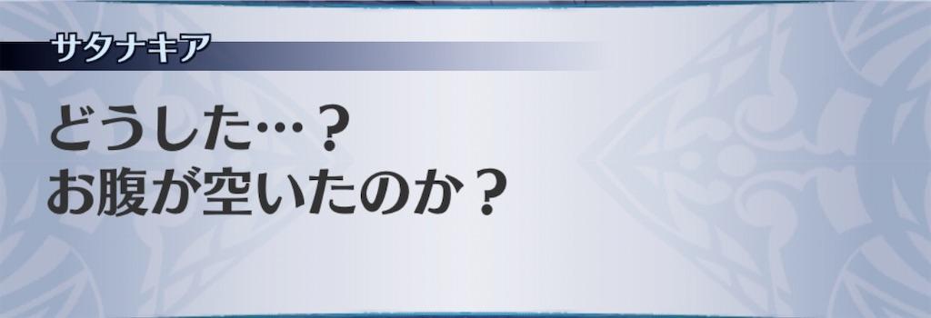 f:id:seisyuu:20200312213653j:plain