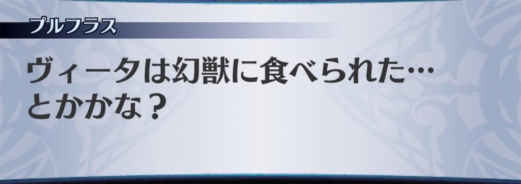 f:id:seisyuu:20200312213812j:plain