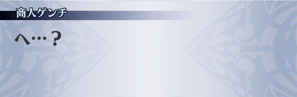 f:id:seisyuu:20200312214104j:plain