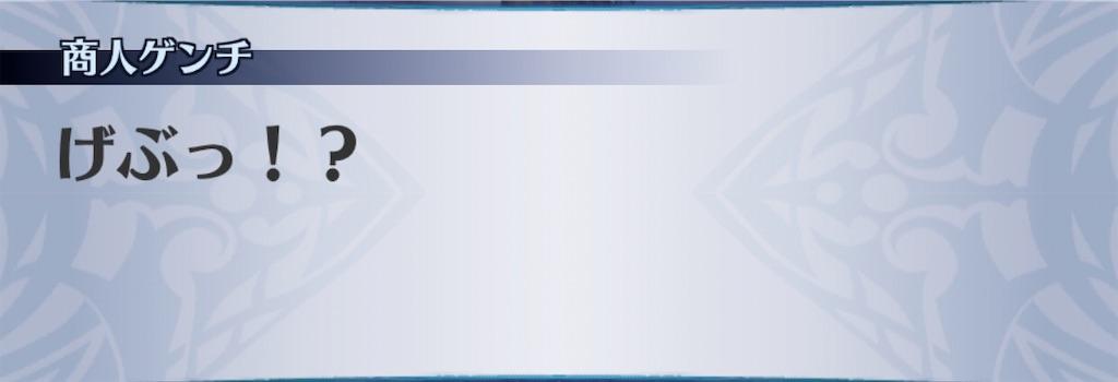 f:id:seisyuu:20200312214206j:plain