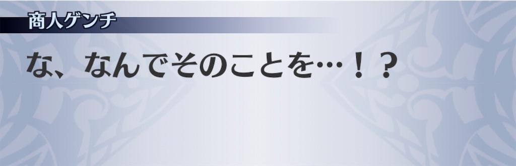 f:id:seisyuu:20200312214353j:plain