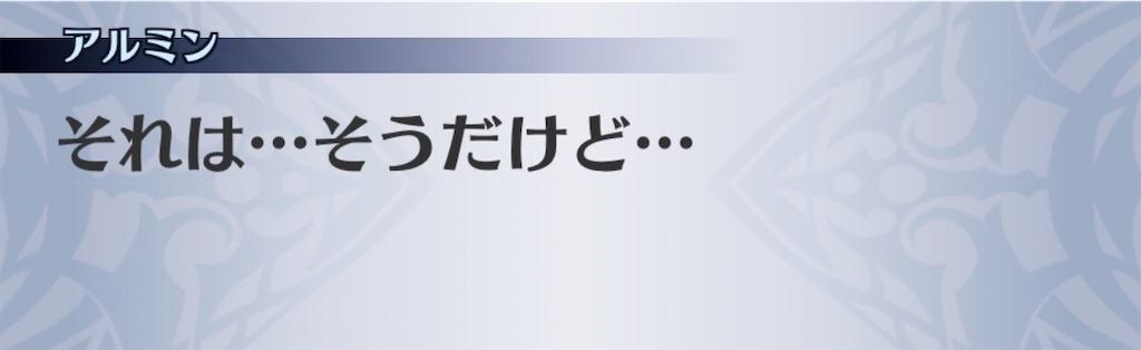 f:id:seisyuu:20200312225839j:plain