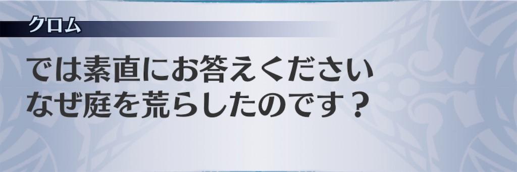 f:id:seisyuu:20200312225934j:plain