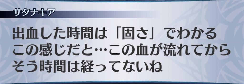 f:id:seisyuu:20200312230423j:plain