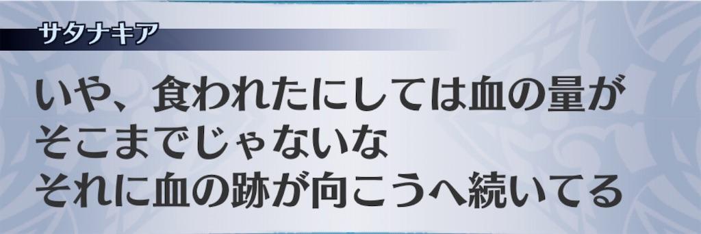 f:id:seisyuu:20200312230529j:plain