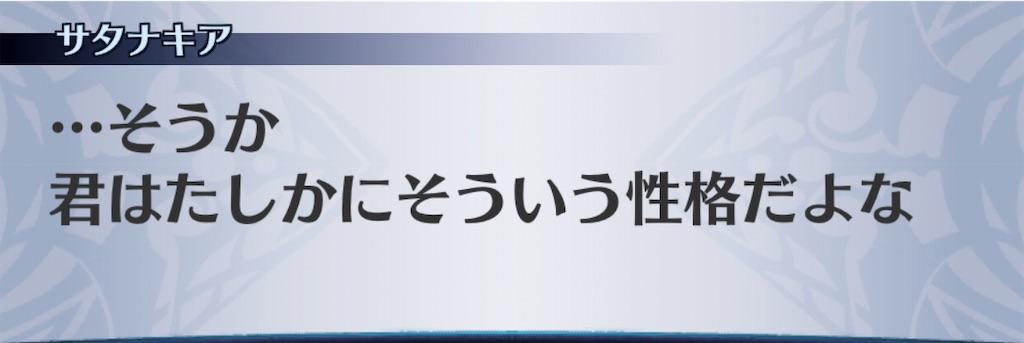 f:id:seisyuu:20200312230653j:plain