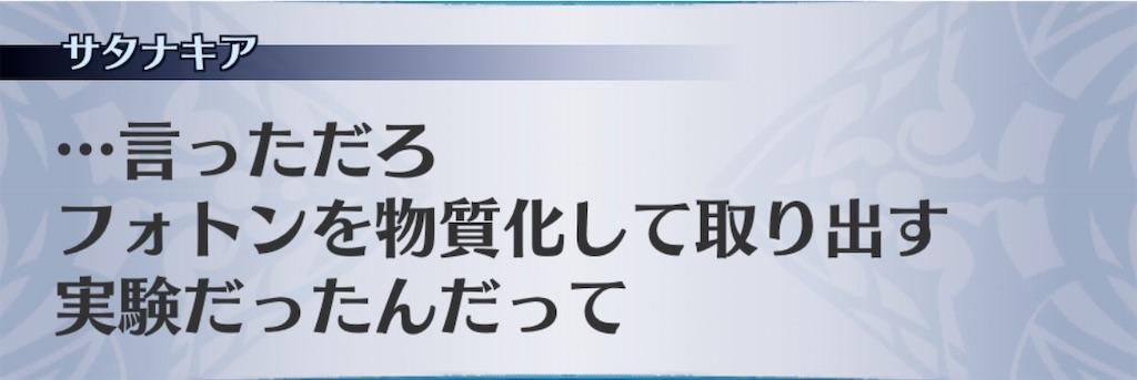 f:id:seisyuu:20200312230857j:plain