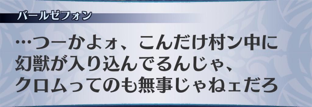 f:id:seisyuu:20200312231429j:plain