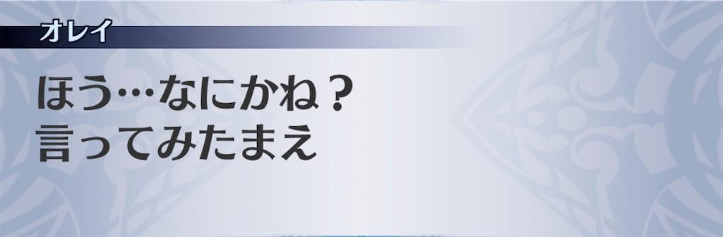 f:id:seisyuu:20200312231543j:plain