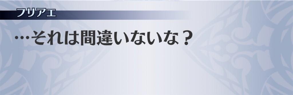 f:id:seisyuu:20200312231624j:plain