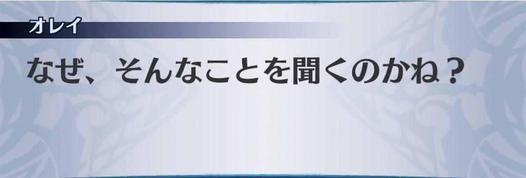 f:id:seisyuu:20200312231736j:plain