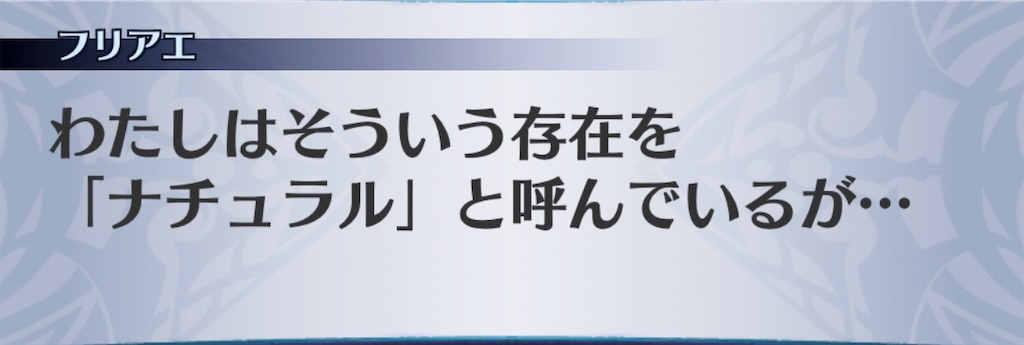 f:id:seisyuu:20200312231839j:plain