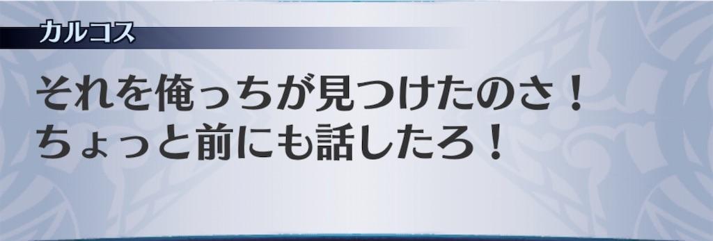 f:id:seisyuu:20200312232022j:plain