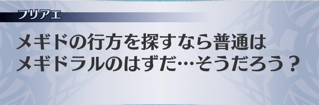 f:id:seisyuu:20200312232127j:plain