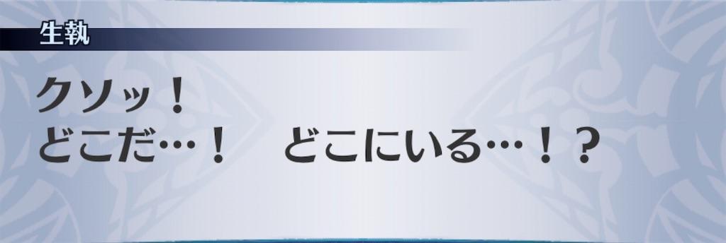 f:id:seisyuu:20200312232445j:plain