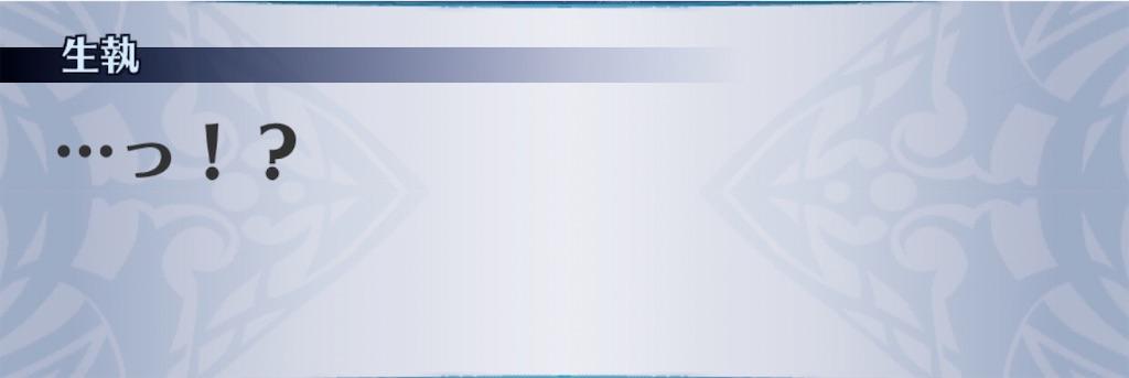 f:id:seisyuu:20200312232454j:plain