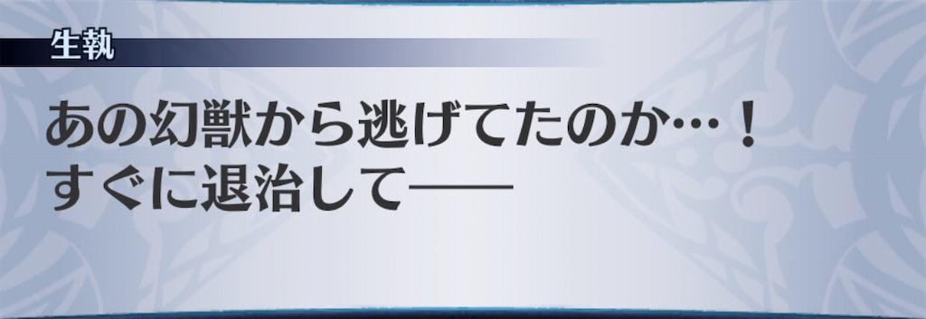 f:id:seisyuu:20200312232550j:plain