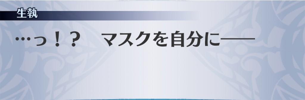 f:id:seisyuu:20200312233157j:plain