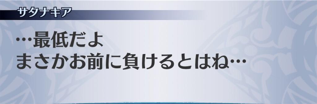 f:id:seisyuu:20200313085401j:plain