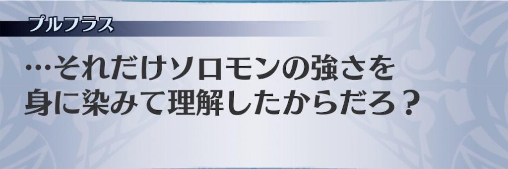 f:id:seisyuu:20200313085633j:plain