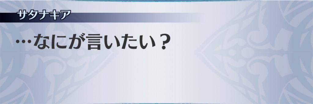 f:id:seisyuu:20200313085638j:plain