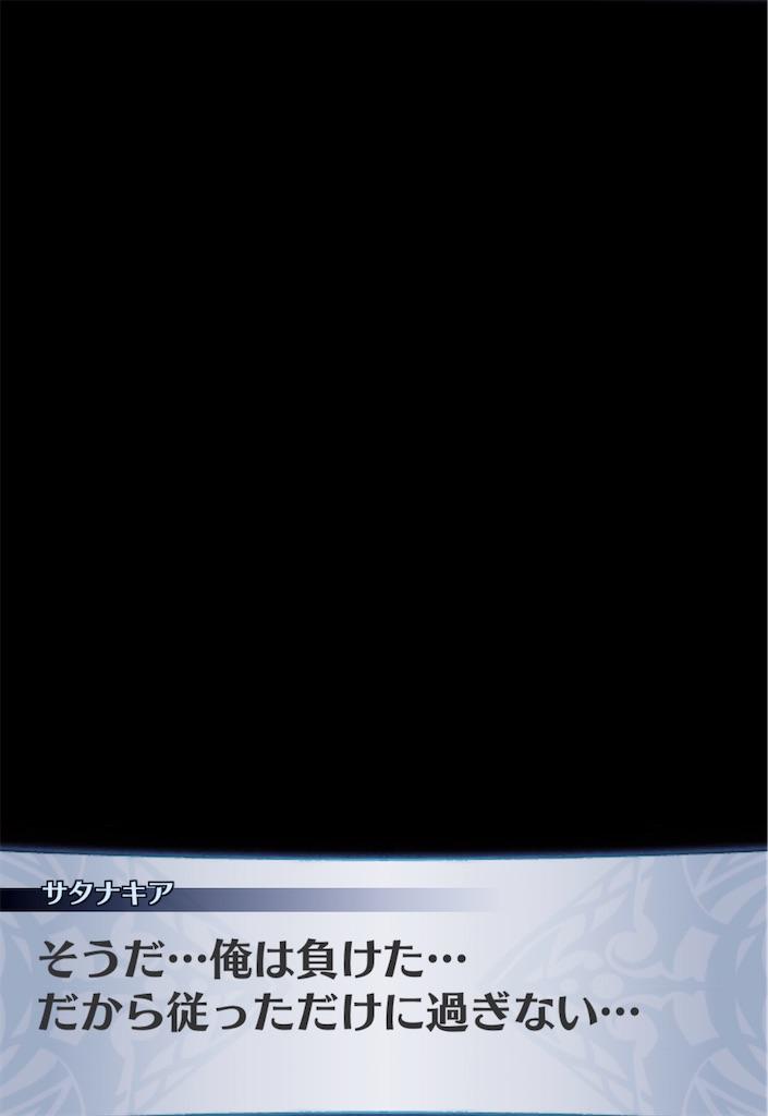 f:id:seisyuu:20200313090549j:plain