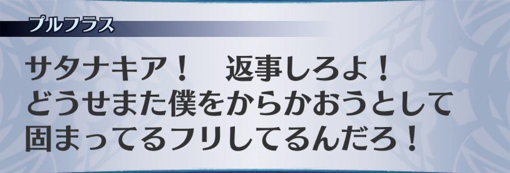 f:id:seisyuu:20200313090706j:plain