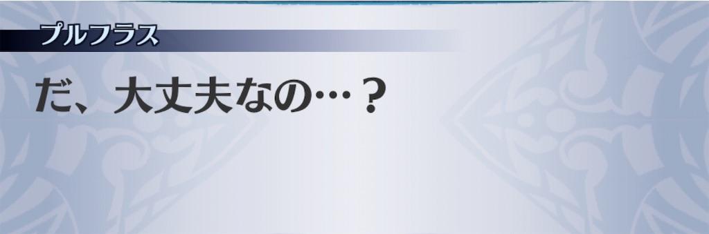 f:id:seisyuu:20200313090959j:plain