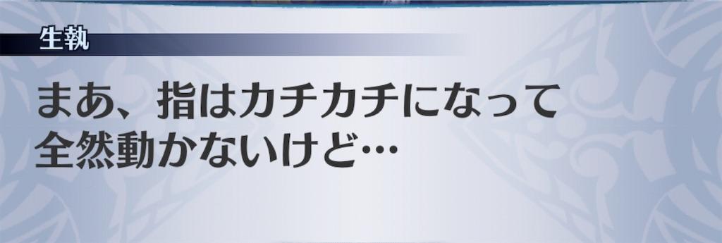 f:id:seisyuu:20200313091017j:plain