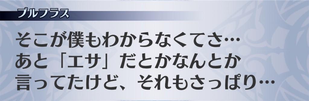 f:id:seisyuu:20200313091840j:plain