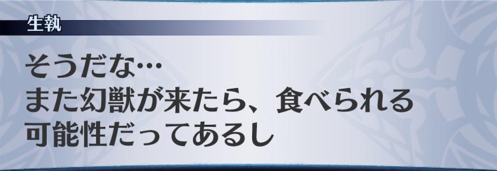 f:id:seisyuu:20200313092222j:plain