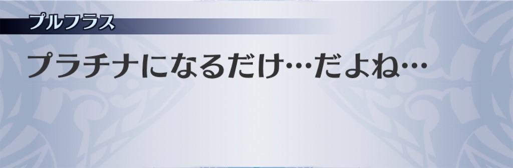 f:id:seisyuu:20200313094205j:plain