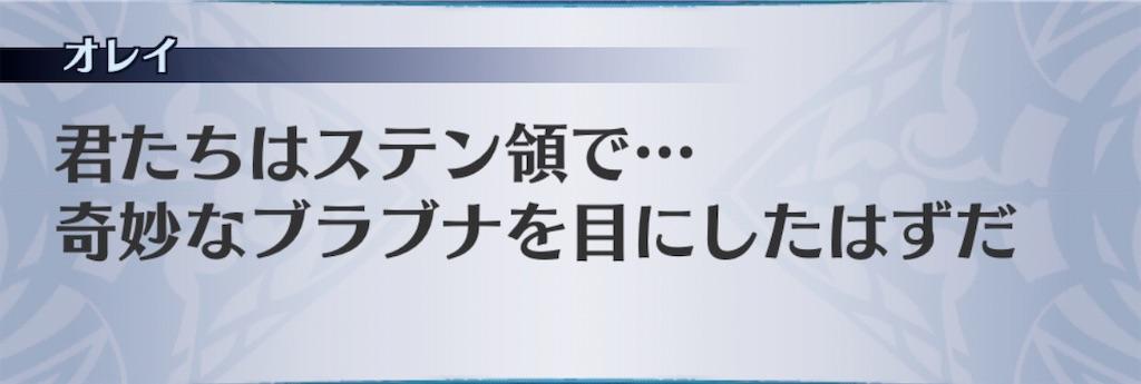 f:id:seisyuu:20200313094222j:plain