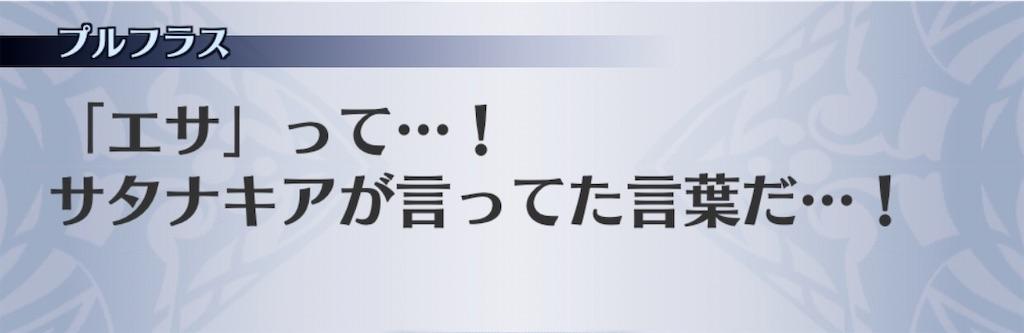 f:id:seisyuu:20200313094518j:plain
