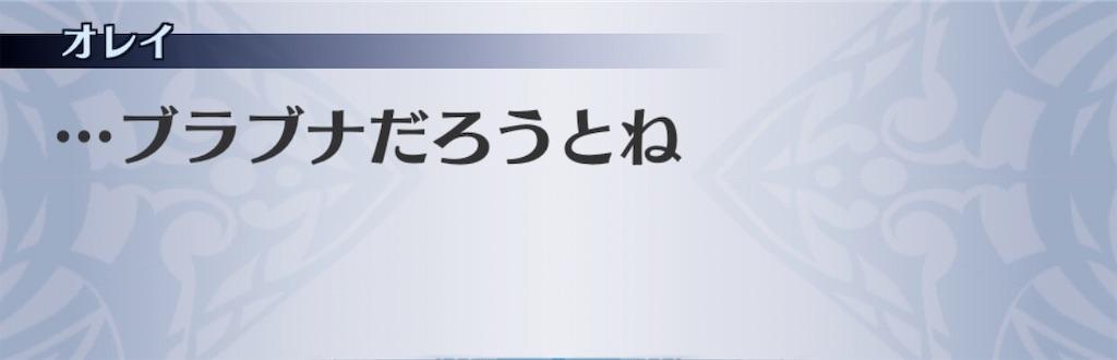 f:id:seisyuu:20200313094526j:plain